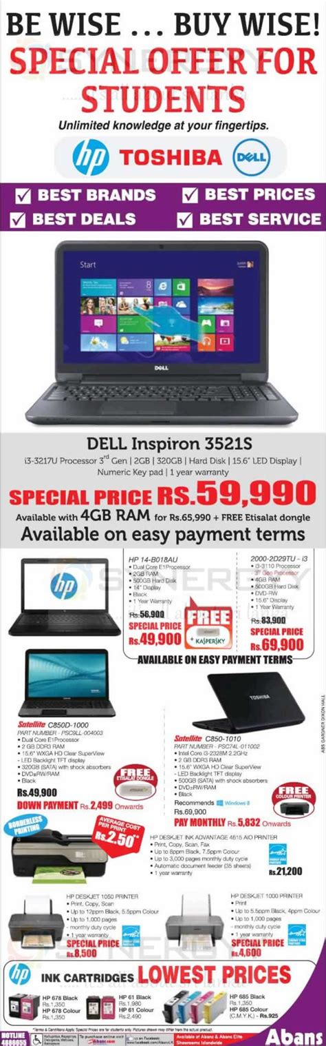 Toshiba, Dell And HP Laptop Prices in Sri Lanka « SynergyY
