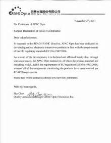 Compliance Letter Template Letter Of Compliance Template Submited Images