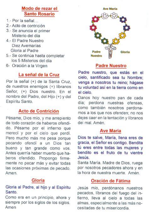 como rezar el rosario el santo rosario at wwwsanctaorg como rezar el rosario de liberacion html autos post
