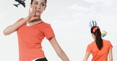 Limited Pangeran Kelas Barang Berkualitas 1 baju senam aerobik terbaru murah berkualitas harga