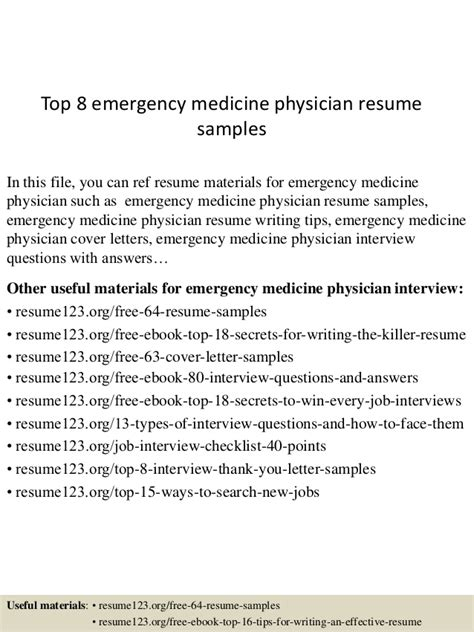top 8 emergency medicine physician resume sles