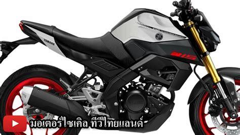 Yamaha Xabre Mt15 Free Ongkir mt 15 ล ย เล ก m slaz yamaha ถล มอาเซ ยน เป ดต วคร งแรก