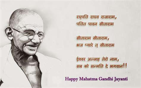 mahatma gandhi biography hindi me gandhi jayanti birthday of a great leader the weak can