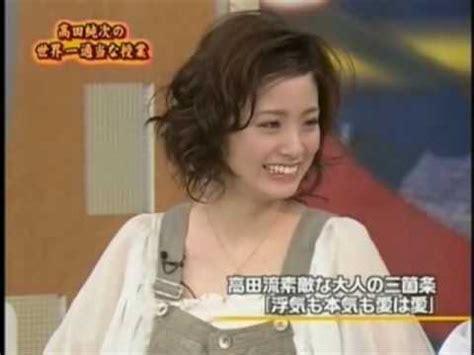 aya ueto smile for 上戸彩 aya smiles for me youtube