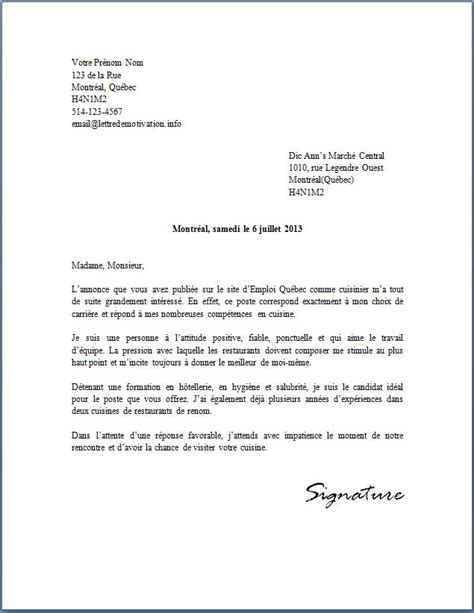 Lettre De Motivation Emploi Word Lettre De Motivation Cuisinier Lettre De Motivation
