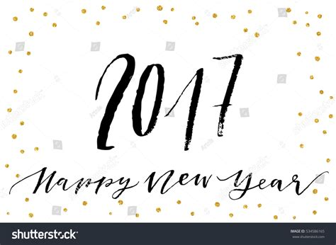 creative happy new year texts creative happy new year 2017 text stock vector 534586165