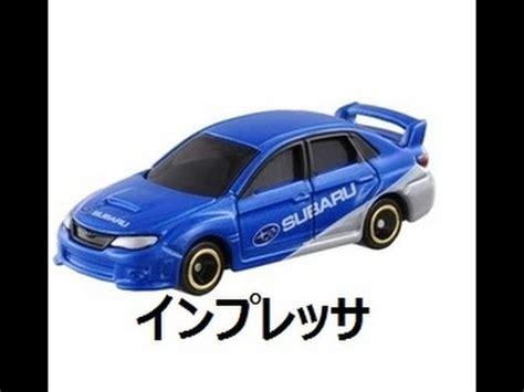 Tomica Toyota Avanza Velozsilver Mica Metalic Code 50 4 tomica 1 59 subaru impreza wrx sti funnydog tv