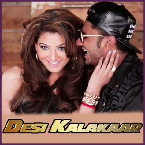 download mp3 album desi kalakar love dose karaoke desi kalakaar karaoke download hindi