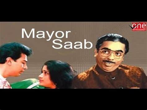 download mp3 from vimanam download quot pushpak quot hindi silent movie kamal haasan