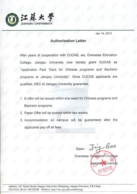 How To Get Acceptance Letter From In China Jiangsu Authorization Letter Study In China Cucas