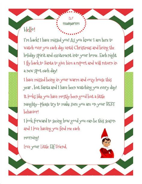 printable elf on the shelf return letter elf on the shelf printable goodbye poem new calendar