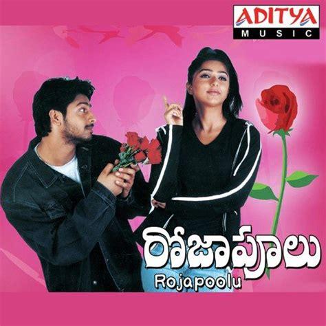 download mp3 from roja mucchhataga muchhtaga song by swarnalatha and s p
