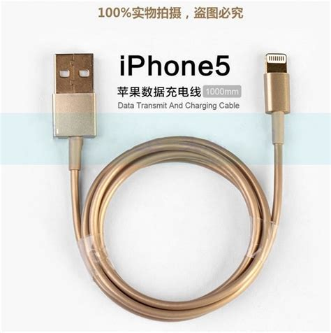 iphone 5 charger cable color code efcaviation