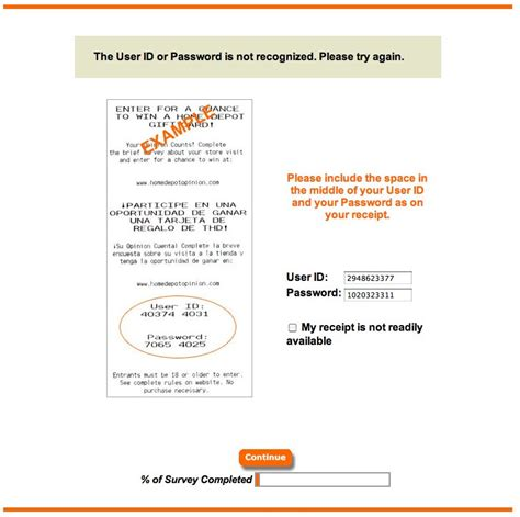 ux rehab intervention home depot form validation ux rehab