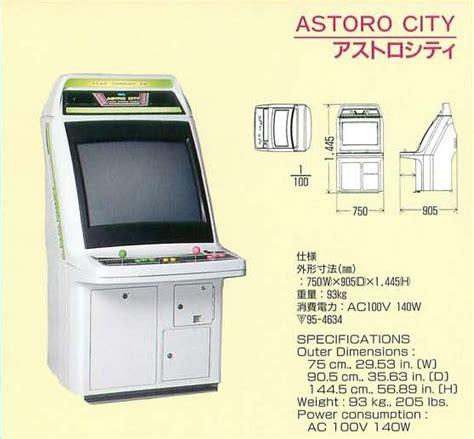 Astro City Cabinet sega astro city arcade otaku wiki