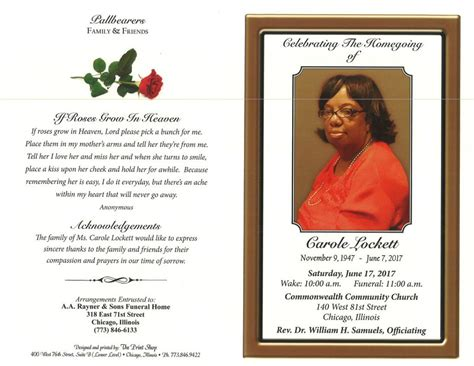 aadicks funeral home 28 images carole lockett obituary