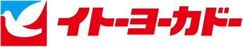 fileito yokado logosvg wikimedia commons