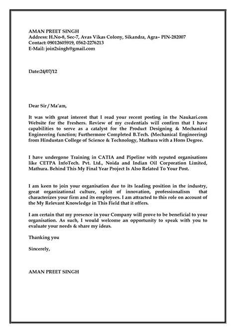 resume sample letters application letter cover