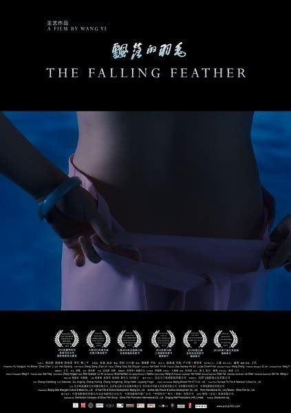 fallen feather film photos from the falling feather 2013 movie poster 4