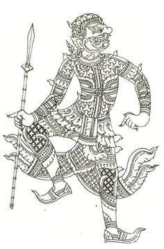 tattoo removal thailand thai garuda emblem government gazette ver 001 jpg 3000