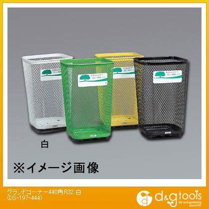 Cabinet Ad 50c エキスパンドメタル 価格に関する商品一覧 通販サイト パーク park