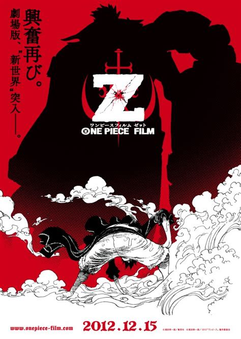 film z one piece wikipedia film z alternative poster