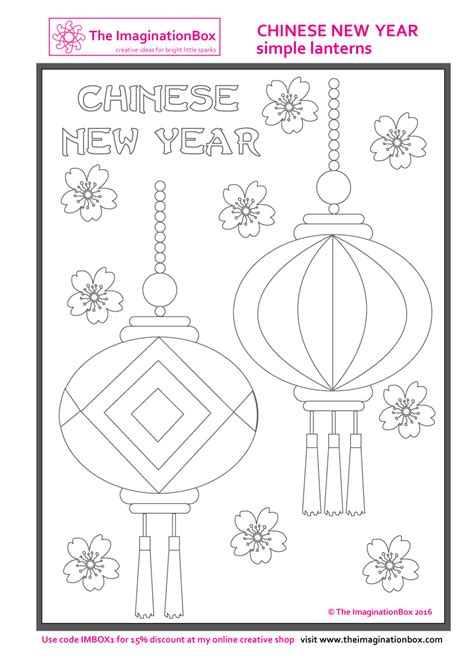 new year lantern template printable new year printables craft ideas for