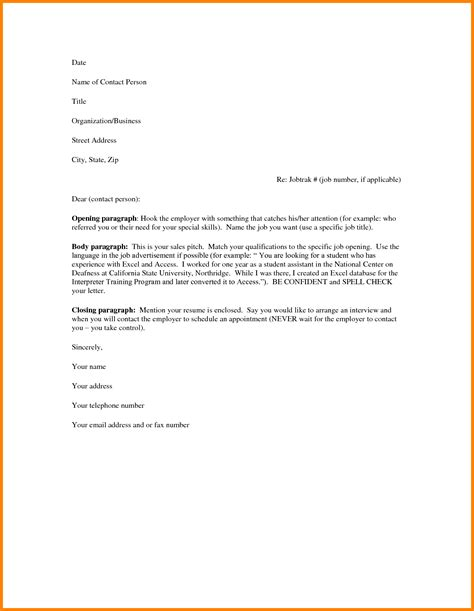 cover letter in of email or attached how to write an email with a resume and cover letter