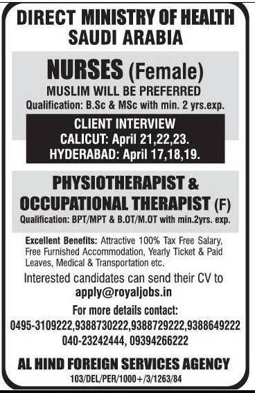 direct moh nurses physiotherapist  ksa gulf jobs  malayalees