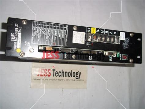 Lift Sigma Indonesia jess repair lg sigma otis elevator controller board dpc 100 2r24787 a in malaysia singapore