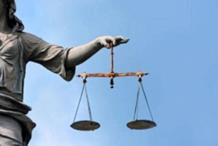 uffici giudiziari on line censimento speciale su pendenze e cause di giustizia