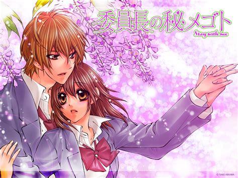 In With You 1 3t Aikawa Saki ani mangas boku kara kimi ga kienai shojo