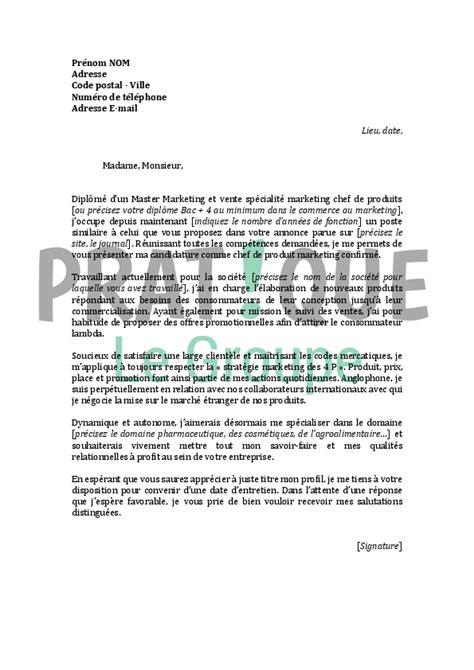 lettre de motivation pour un emploi de chef de produit marketing confirm 233 pratique fr