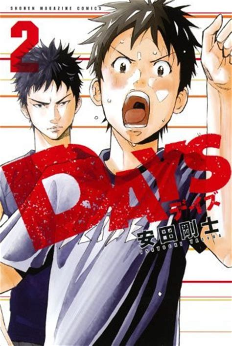 days anime crunchyroll sports quot days quot to receive tv anime adaptation