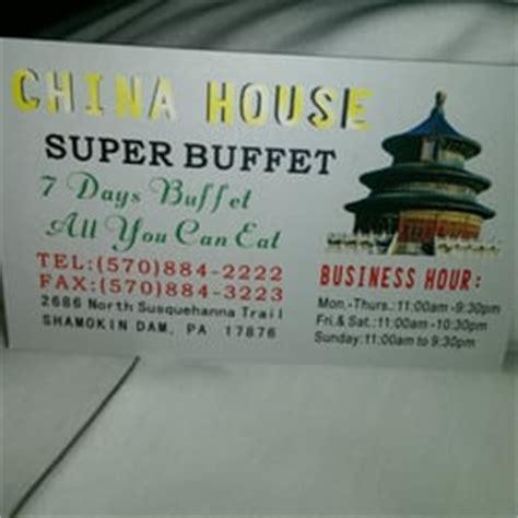 china house buffet china house buffet 15 reviews chinese 2686 n susquehanna trl shamokin dam pa