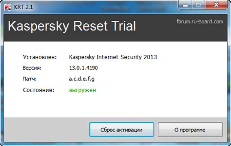 kaspersky reset trial 2013 v 1 02 kaspersky reset trial 2 1 abdul software