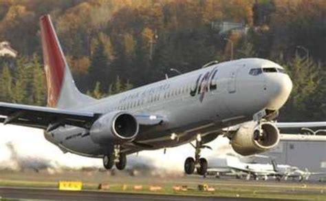 mitsubishi ufj capital oaktree exits aircraft leasing firm to japan s mitsubishi