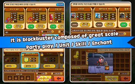 download mod game larva heroes larva heroes lavengers android apps on google play