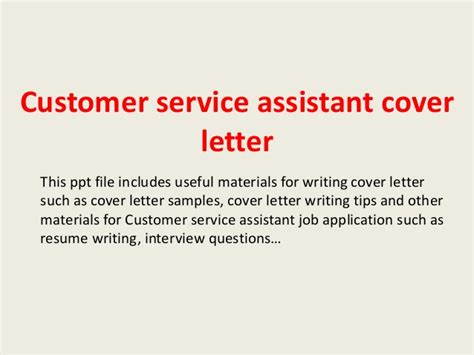 Guest Service Assistant Cover Letter by Customer Service Assistant Cover Letter