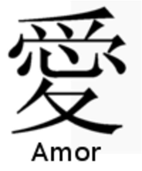 imagenes te extraño en chino imagenes de tatuajes de letras chinas con su significado