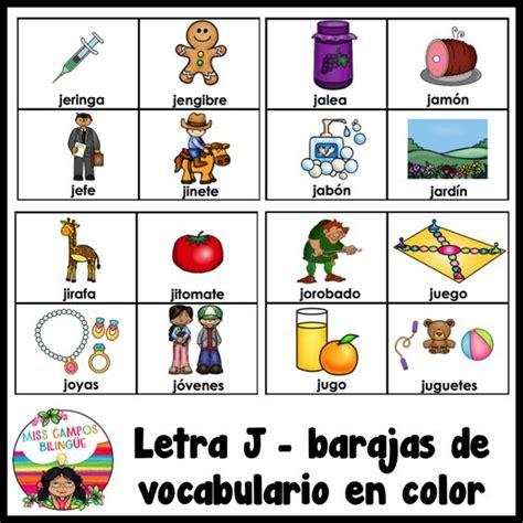 imagenes animadas que empiecen con la letra j letra j ja je ji jo ju bundle spanish letter j and