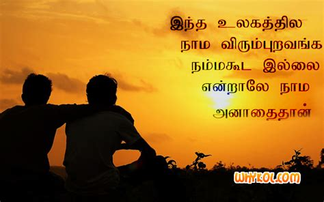 friend ship quotes with tamil beautiful quotes in tamil about natpu