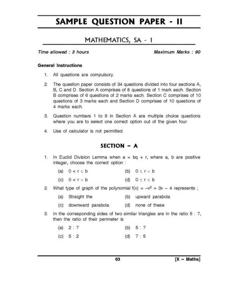 9th Standard Question Paper