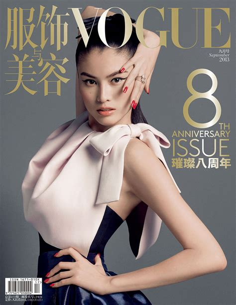 Cover Wars Vogue China Vs Vogue Japan by Vogue China September 2013 Covers Exclusive Preview