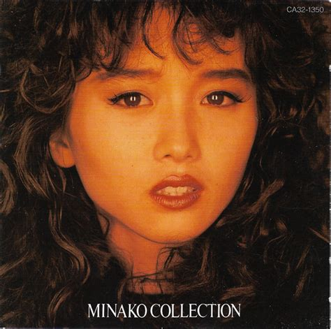 Minako Honda by Minako Honda Minako Collection Cd At Discogs