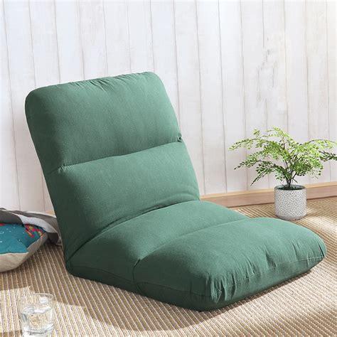 portable floor chair japanese floor chair lightweight portable 5 angle