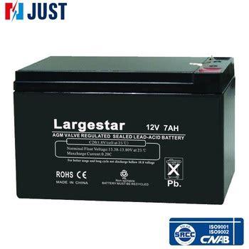 cheap ups cheap price 12v 7ah sealed lead acid ups solar battery for