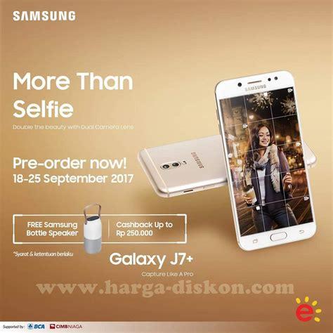 Harga Samsung J7 Jogja harga galaxy j7 erafone harga 11