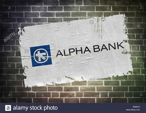 alpha bank deutschland alpha stockfotos alpha bilder alamy
