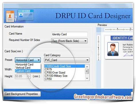 id card software free id card maker software screenshot x 64 bit